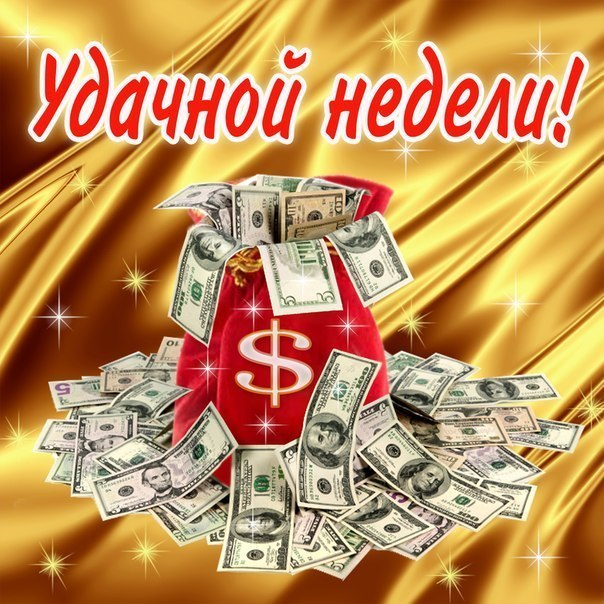 http://bonumfactum.ucoz.ua/_fr/2/4745832.jpg